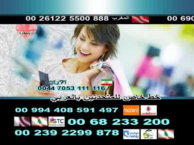 Euronews Arabic Frequency Nilesat